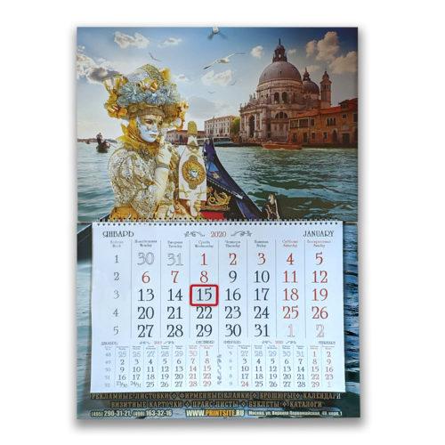 Большой Квартальный Календарь А2 со статическим курсором и премиум отделкой