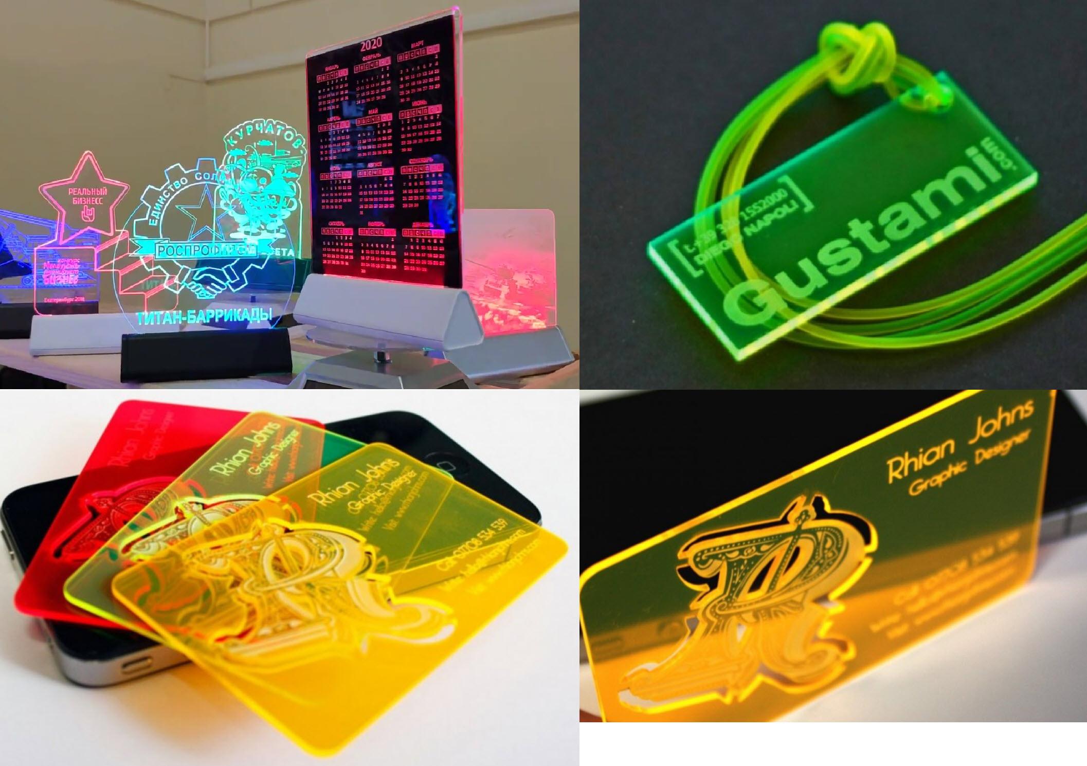Флюорисцентные прозрачные визитки